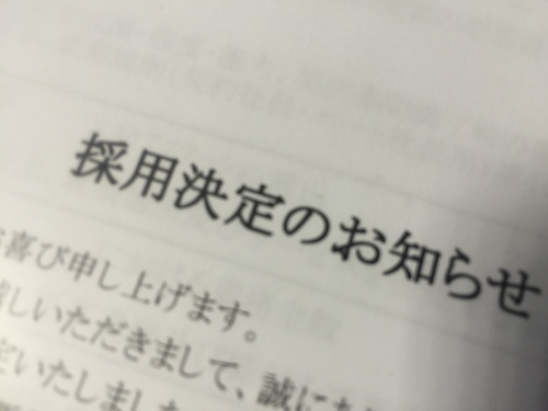 IMG_0750.JPG